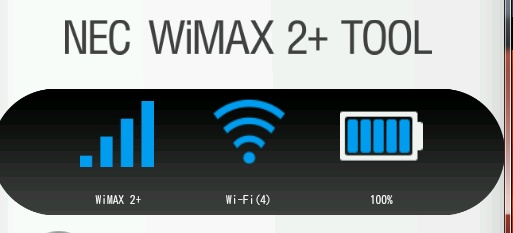 wimax2p-ant4.jpg